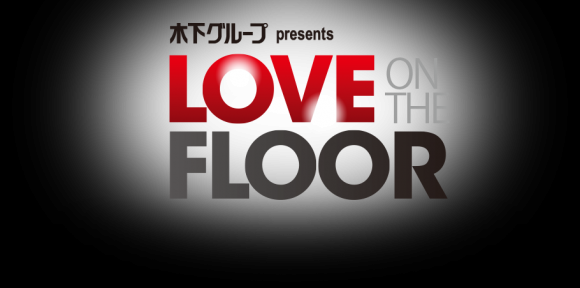 Love On The Floor at Abraham Chavez Theatre